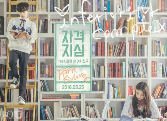 Pamer Teaser, Park Kyung Block B Kencan Di Perpustakaan