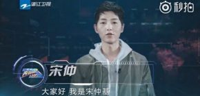"Song Joong Ki Sapa Penonton Dengan Bahasa Mandarin di ""Hurry Up, Brother"""