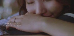 "Urban Zakapa Merilis MV ""I Do not Love You"" Melibatkan Yoo Seung Ho dan Lee Ho Jung"