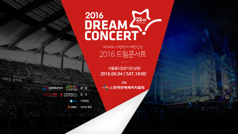 EXO - Lovelyz, Ini Deretan Idol Yang Tampil Di Dream Concert 2016