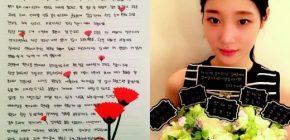 Jung Chaeyeon I.O.I Buat Surat Tulis Tangan Untuk Rayakan Parents' Day