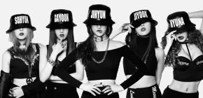 Kontrak Berakhir, Benarkah 4Minute Bubar?