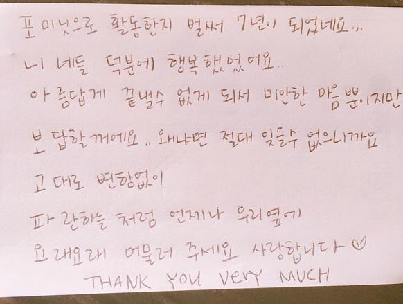 Jiyoon surat