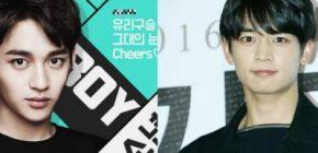 Yoon Hyung Boys 24 Mirip Minho SHINee?
