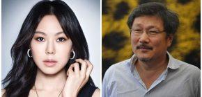 Selingkuhi Sutradara Beristri, Kim Min Hee Dihujat Netizen