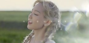 Taeyeon Girls' Generation Pastikan Comeback Solo Akhir Juni