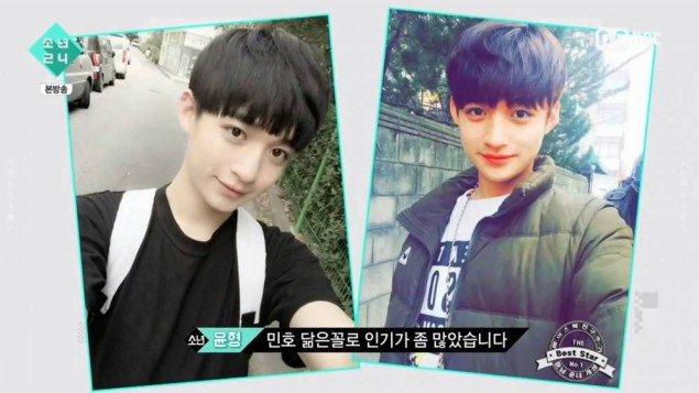 Yoon hyung