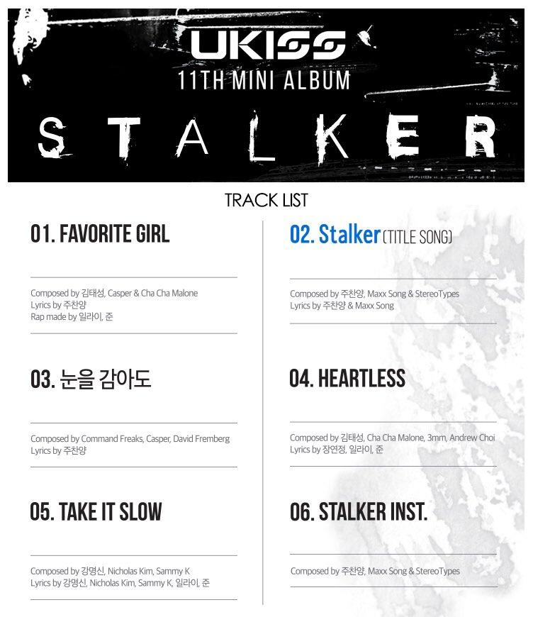 """Track list """"Stalker"""""""