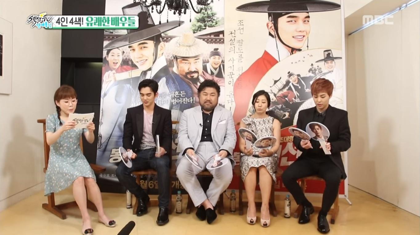 Jika Dilahirkan Kembali Yoo Seung Ho Tidak Ingin Berubah