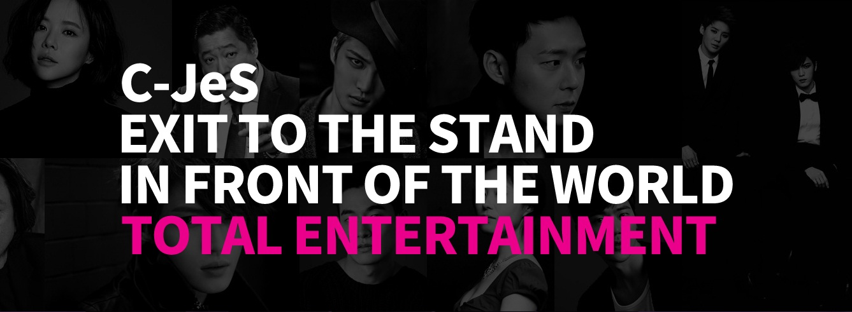 Badan Pemeriksaan Pajak Selidiki C-JeS Entertainment