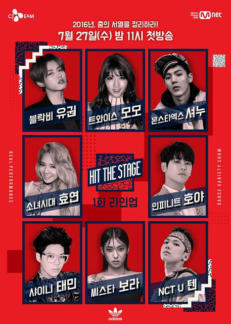 Hit the stage poster