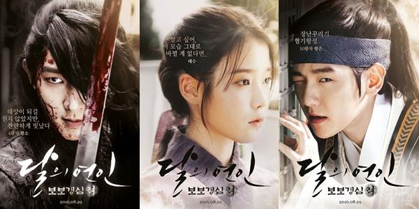 Segera Tayang, 'Scarlet Heart: Goryeo' Rilis Poster Individu KabarDunia.com_Scarlet-Heart-Goryeo-_'Scarlet Heart: Goryeo'