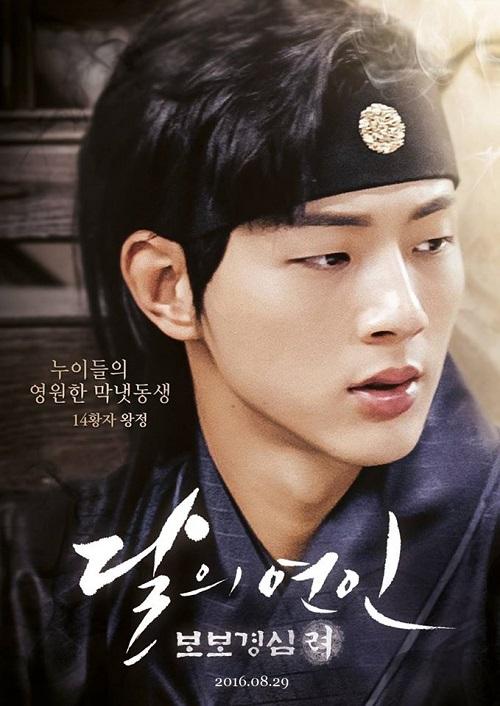 Scarlet Heart Goryeo_Jisoo KabarDunia.com_Scarlet-Heart-Goryeo_Jisoo_'Scarlet Heart: Goryeo'