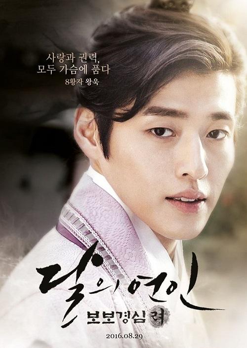 Scarlet Heart Goryeo_Kang Ha Neul KabarDunia.com_Scarlet-Heart-Goryeo_Kang-Ha-Neul_'Scarlet Heart: Goryeo'