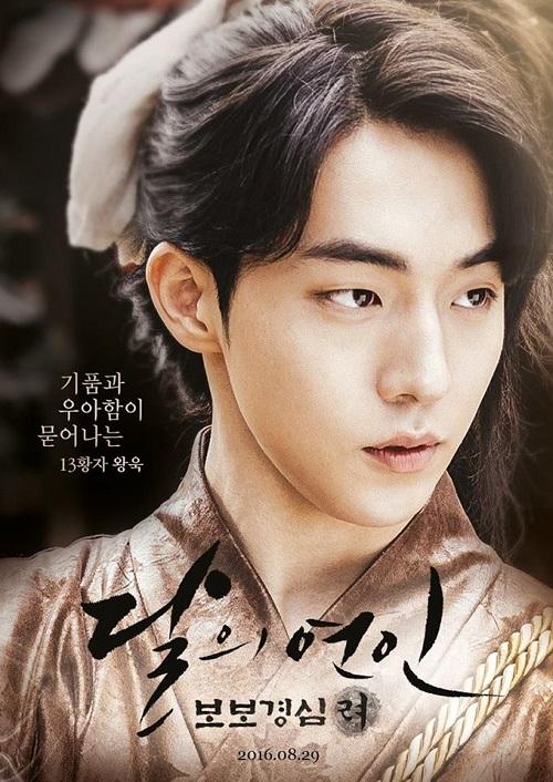 Scarlet Heart Goryeo_Nam Joo Hyuk KabarDunia.com_Scarlet-Heart-Goryeo_Nam-Joo-Hyuk_'Scarlet Heart: Goryeo'