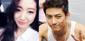 Taecyeon 2PM Kirim 'Hadiah' Ke Loksyut 'Doctors' Untuk Park Shin Hye