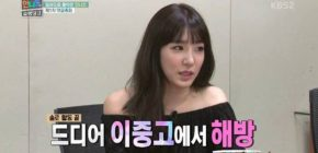 Tiffany SNSD: Mulai Sekarang Jadwal ku Fokus ke 'Unnie'