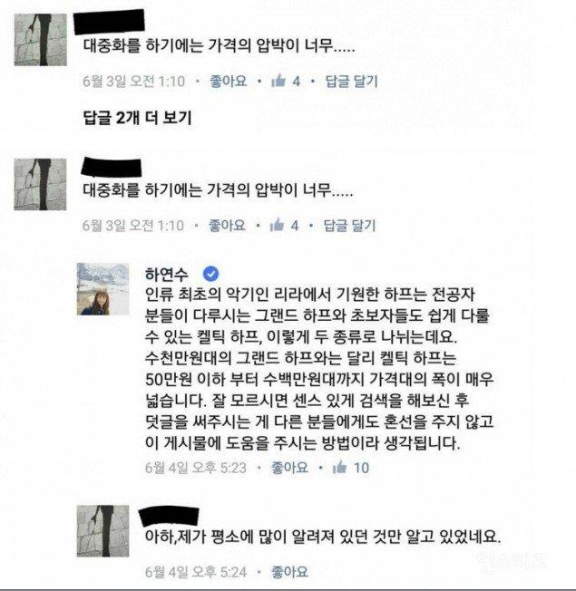 ha-yeon-soo_2 KabarDunia.com_ha-yeon-soo_2_Ha Yeon Soo