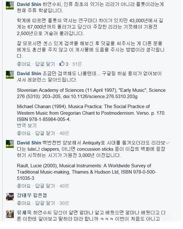 ha-yeon-soo_3 KabarDunia.com_ha-yeon-soo_3_Ha Yeon Soo