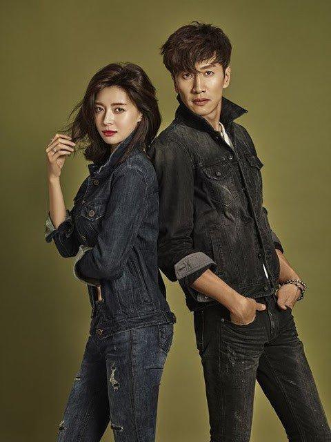Lee-Kwang-Soo_nara