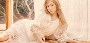 Taeyeon Girls' Generation Ungkap Rahasia Cantik di 'Beauty +'