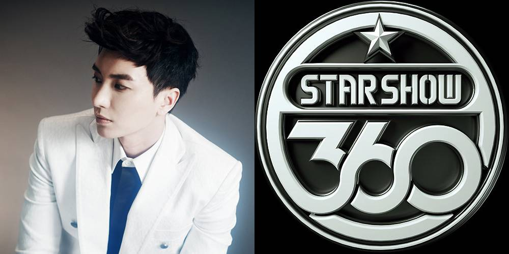 Gagal Syuting 'Star Show 360', Leeteuk Harus Minta Maaf ke EXO?