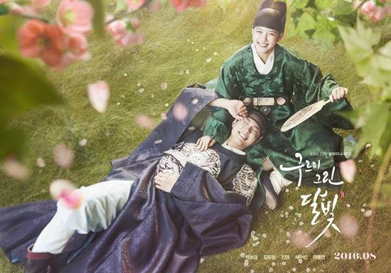 'Moonlight Drawn by Clouds' Rilis Teaser OST Sandeul B1A4 KabarDunia.com_moonlight-drawn-by-clouds_'Moonlight Drawn by Clouds'