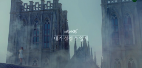 """Comeback, A Pink Berhasil Puncaki 7 Chart Musik Dengan """"Only One"""""""