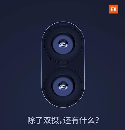 Dual Kamera Utama Xiaomi Mi 5 S