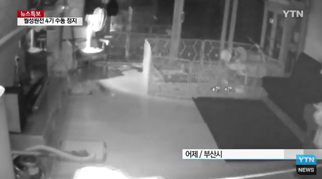Korea Selatan Diguncang Gempa Terbesar Sepanjang Sejarah KabarDunia.com_Gempa-Korea_Korea Selatan