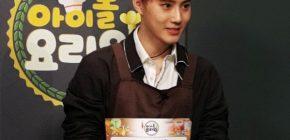 Manisnya Suho Pake Celemek di 'Idol Chef King' Spesial Chuseok
