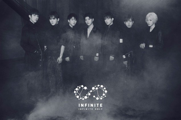 infinite-only-grup-teaser