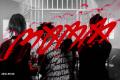MOBB Hambur-hamburkan Uang – Party di 'Hit Me' dan 'Full House'