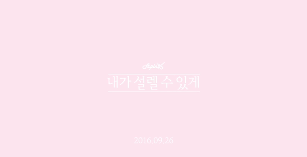 Jelang Rilis 'Pink Revolution', A Pink Suguhkan Video Teaser Pertama 'Only One'