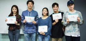 Kim Go Eun - Sungjae Hadiri Pembacaan Naskah Pertama 'Goblin'