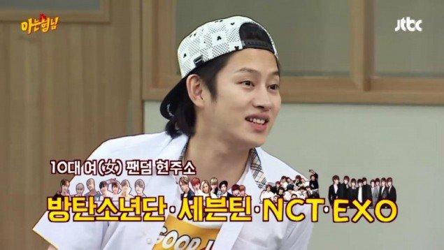 EXO - NCT, Ini 4 Boy Grup Remaja Populer Menurut Heechul KabarDunia.com_heechul_Heechul