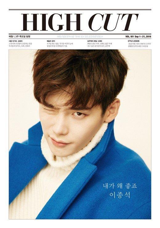 lee-jong-suk hc1