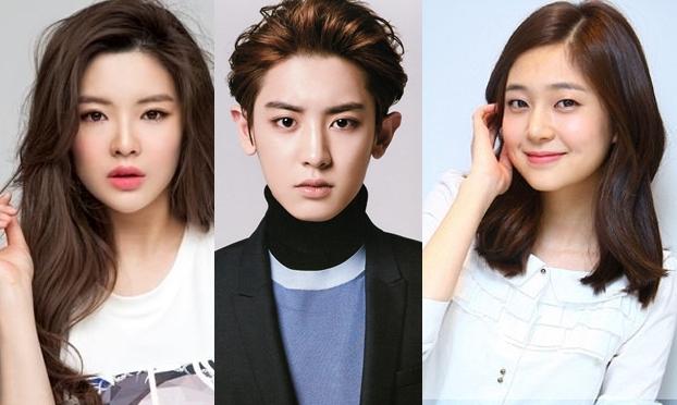 'Missing 9' Gandeng Baek Jin Hee Setelah Konfirmasi Chanyeol EXO KabarDunia.com_Cast-Missing-9_Chanyeol EXO