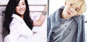 Nam Tae Hyun WINNER Pacari Artis Jung Ryeo Won?