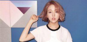 Baek Ah Yeon Gandeng JB GOT7 Untuk Rilis Single Digital Ini