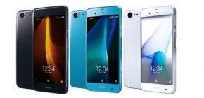 Kian Santer, Nokia D1C Bakal Segera Diperkenalkan Saat Ajang MWC 2017