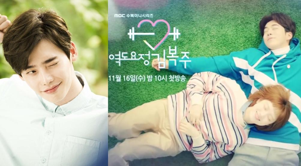 'Weightlifting Fairy Kim Bok Joo' Pamer Foto Manis Lee Jong Suk