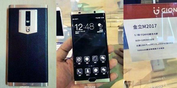 Ngeri, Smartphone Gionee M2017 Usung Baterai 7000 mAh dan RAM 6GB! KabarDunia.com_Ngeri-Smartphone-Gionee-M2017-Usung-Baterai-7000-mAh-dan-RAM-6GB_Gionee M2017