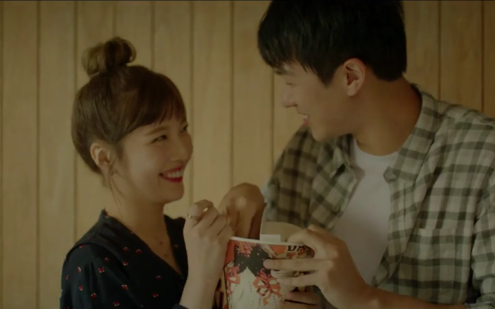 "Rilis Teaser ""Always in My Heart"" Joy Red Velvet-Seulong 2AM Putus Cinta?"