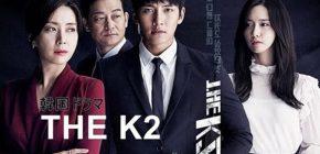 """Syuting Terakhir, """"The K2"""" Pamer Foto Senyum Manis Yoona cs"""