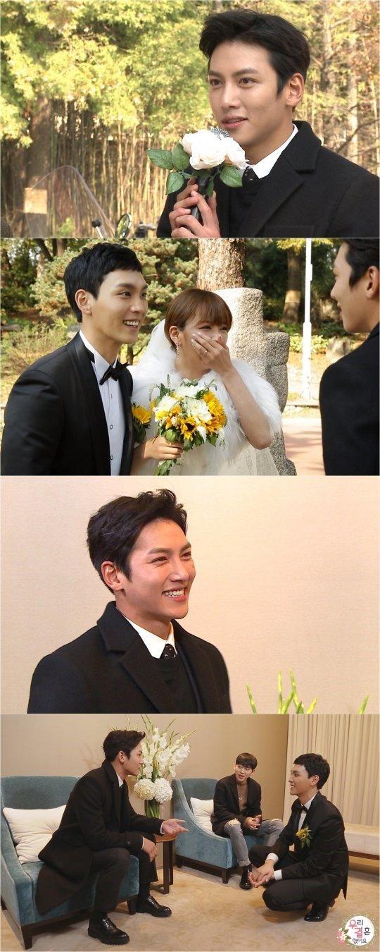 wgm-bomi-tae-joon-chang-wook KabarDunia.com_WGM-Bomi-Tae-Joon-Chang-Wook_Ji Chang Wook