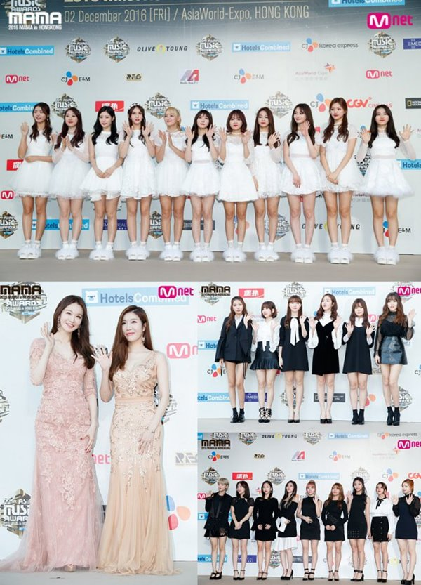 Adu Kompak di Red Carpet MAMA 2016, Ini Penampilan IOI, Twice G-friend KabarDunia.com_Adu-Kompak-di-Red-Carpet-MAMA-2016-Ini-Penampilan-IOI-Twice-G-friend_mama 2016