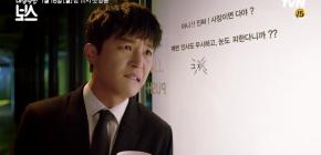 'Intoroverted Boss' Rilis Teaser Yeon Woo Jin vs Park Hye Soo