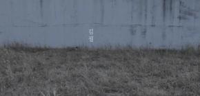 Kim Feel Rilis MV Dari Album Terakhir Sebelum Wamil 'Seongbukdong'