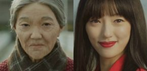 Perankan Nenek-nenek dan Wanita Cantik di 'Goblin' Begini Kesan Lee El